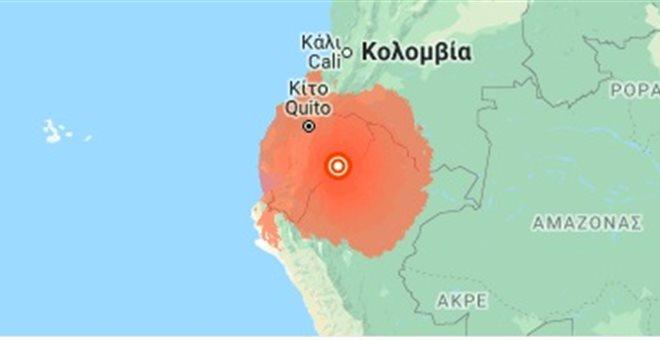 Ισχυρότατος σεισμός στον Ισημερινό