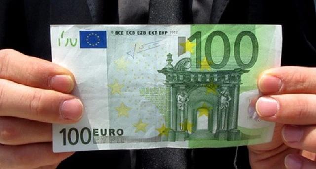 Πλαστό 100ευρω εντοπίστηκε σε Τράπεζα του Βόλου