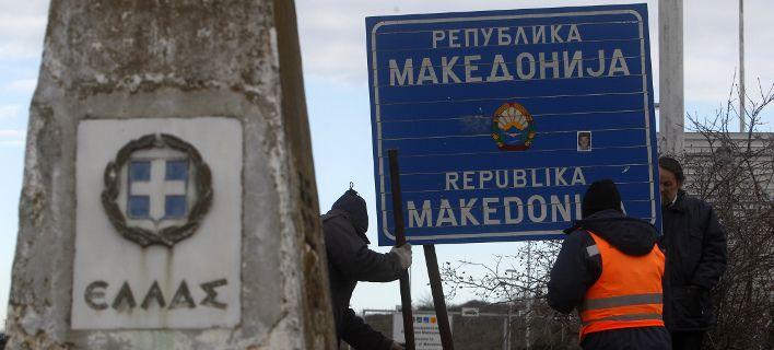 Οι οδηγίες του ΥΠΕΞ των Σκοπίων για «μακεδονική» γλώσσα και ταυτότητα