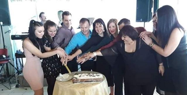 Με επιτυχία η γιορτινή συνεστίαση του Πολιτιστικού- Αθλητικού Συλλόγου Αγίου Γεωργίου Βόλου