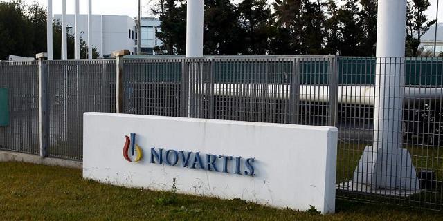 Πόρισμα 3.000 σελίδων για την υπόθεση Novartis. Αναμένονται άμεσες εξελίξεις