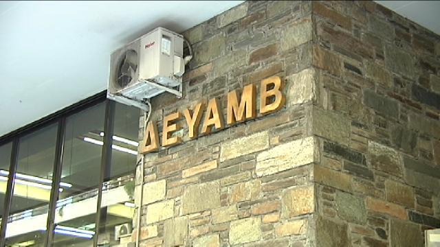 ΔΕΥΑΜΒ: Διακοπές υδροδότησης λόγω οφειλών