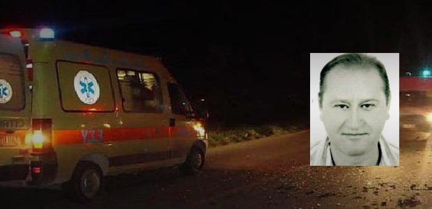 Νεκρός σε τροχαίο 49χρονος Βολιώτης, ιδιοκτήτης ουζερί