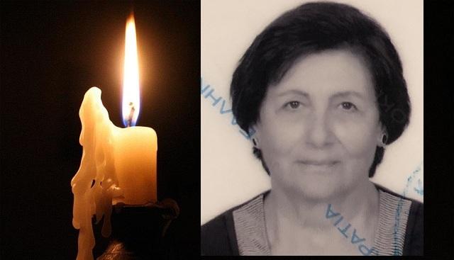 Κηδεία ΜΑΡΙΑΣ (ΜΑΡΩΣ) ΚΟΜΠΟΛΟΥ