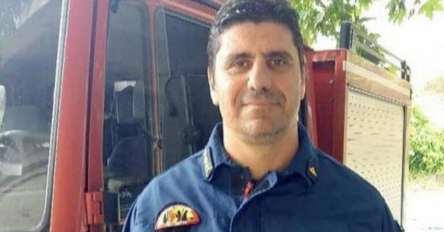 Νεκρός εν ώρα καθήκοντος πρόεδρος Ενωσης Πυροσβεστών