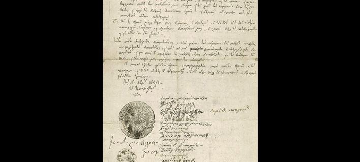 Στο σφυρί ο όρκος του Κολοκοτρώνη και της Πελοποννησιακής Γερουσίας [εικόνες]