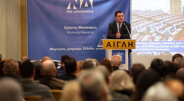 Μεγάλη συγκέντρωση ετεροδημοτών οργάνωσε ο Χρ. Μπουκώρος στην Αθήνα