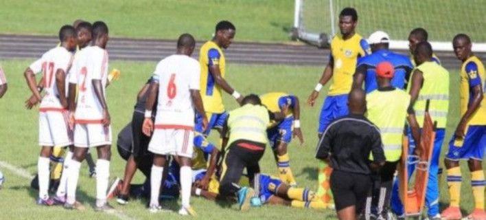 Γκαμπόν: Παίκτης κατέρρευσε στο γήπεδο & πέθανε -Συνεχίστηκε το ματς