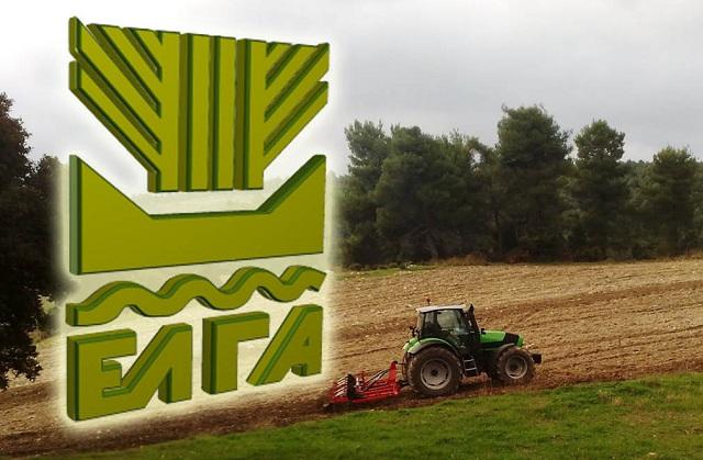 ΕΛΓΑ: Σήμερα η καταβολή χρημάτων σε δικαιούχους αγρότες και κτηνοτρόφους