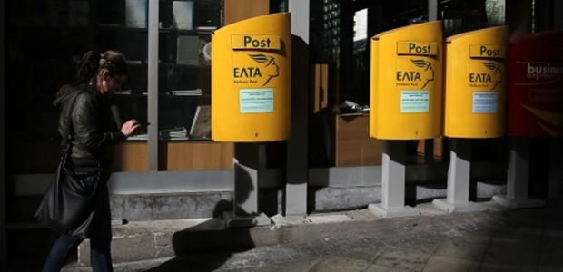 Τέλος εποχής για το παραδοσιακό γραμματοκιβώτιο των ΕΛΤΑ
