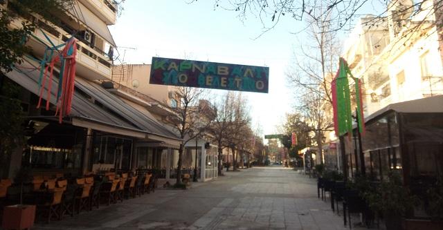 Αποκριάτικο ξεφάντωμα σε κάθε Τοπική Κοινότητα του Δήμου Ρ. Φεραίου