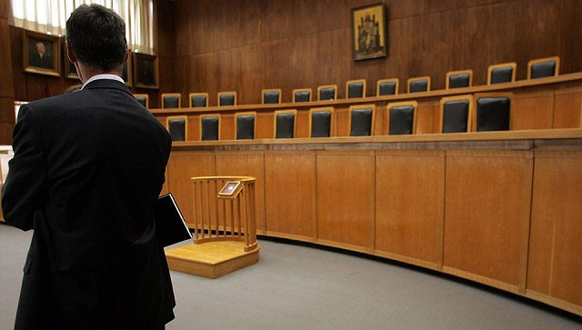 Καταργείτα ο νόμος περί καταχραστών του Δημοσίου