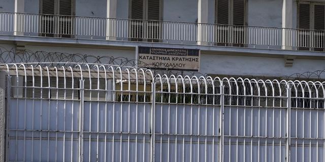 Διπλή εισαγγελική έρευνα για τη συμπλοκή στις φυλακές Κορυδαλλού από τον Άρειο Πάγο