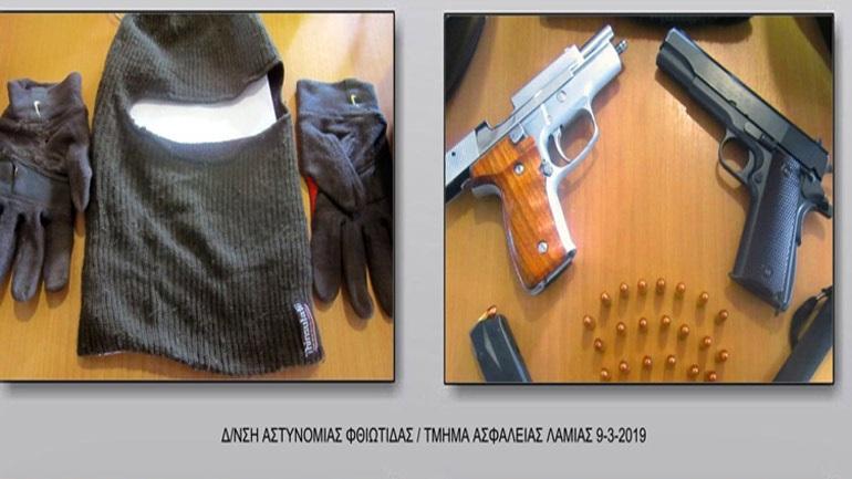 Συνελήφθησαν ληστές με πλούσια δράση σε Λαμία & Αττική