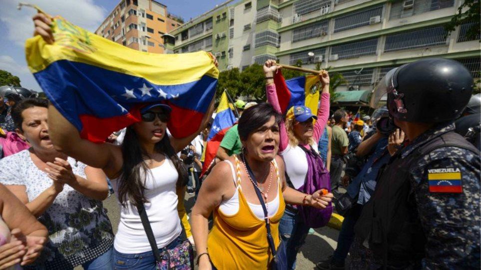 Πέθαναν 15 νεφροπαθείς εξαιτίας του μπλακ άουτ στη Βενεζουέλα