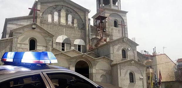 Θεσσαλονίκη: Μπούκαραν σε ναό με Ι.Χ. και άρπαξαν χρηματοκιβώτιο!