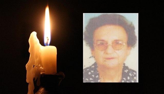 Κηδεία ΜΑΡΙΑΣ ΧΡ. ΧΡΗΣΤΟΥ