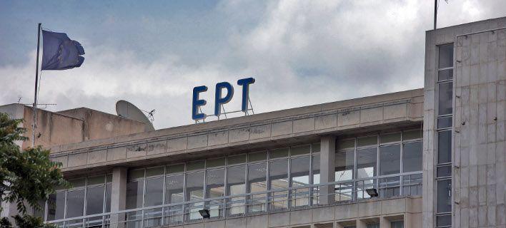Άγριος καβγάς και μπουνιές μεταξύ δημοσιογράφων στο Ραδιομέγαρο της ΕΡΤ