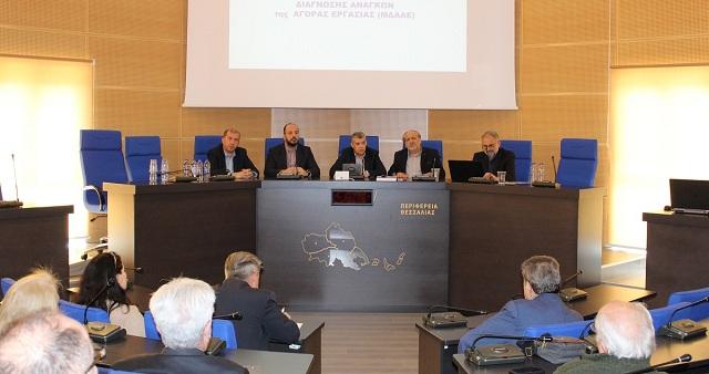 Κ. Αγοραστός: «Η Περιφέρεια Θεσσαλίας καινοτομεί στην αντιμετώπιση της ανεργίας»