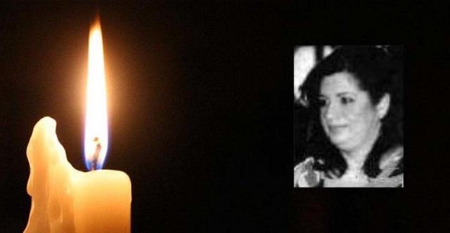 Έφυγε από τη ζωή 41χρονη Λαρισαία, μητέρα δύο παιδιών