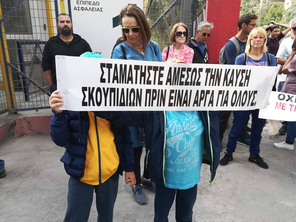 Σύλλογοι καλούν σε συμμετοχή στο αυριανό συλλαλητήριο