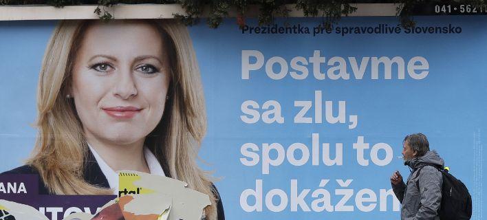 Προεδρικές εκλογές στη Σλοβακία: Φαβορί μια 45χρονη δικηγόρος και ακτιβίστρια