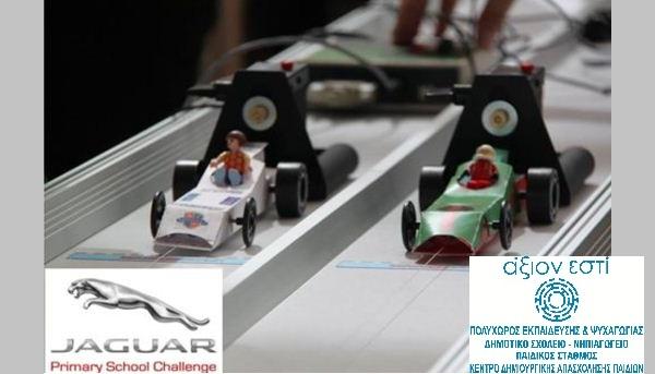 Εργαστήρι σχεδίασης και κατασκευής F1 αγωνιστικών αυτοκινήτων