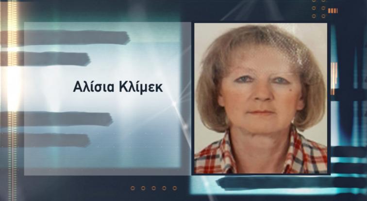 Νεκροταφείο Νίκαιας: Γυναίκα από τα «αζήτητα» θάφτηκε με πλαστικό φέρετρο που εξείχε του εδάφους