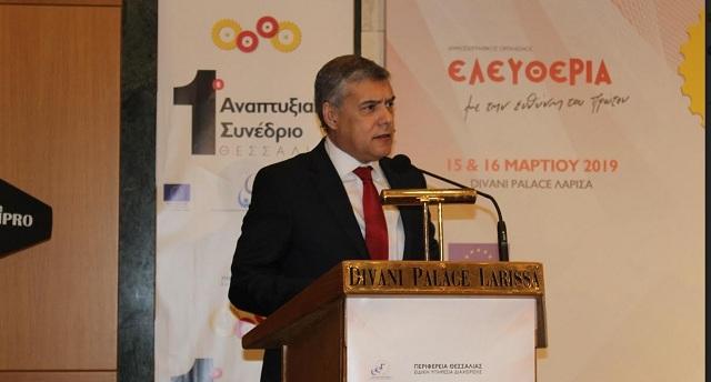 Πρότυπο Ογκολογικό Κέντρο θα δημιουργηθεί στη Θεσσαλία