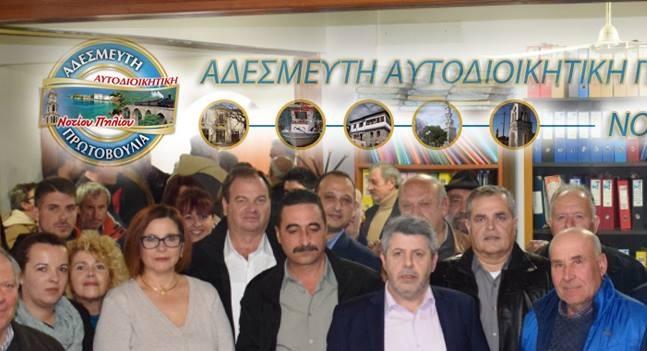 Νέες υποψηφιότητες με την «Αδέσμευτη Αυτοδιοικητική Πρωτοβουλία»