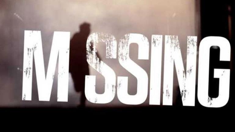 Αγωνία για 65χρονο που αγνοείται στη Δυτική Μάνη