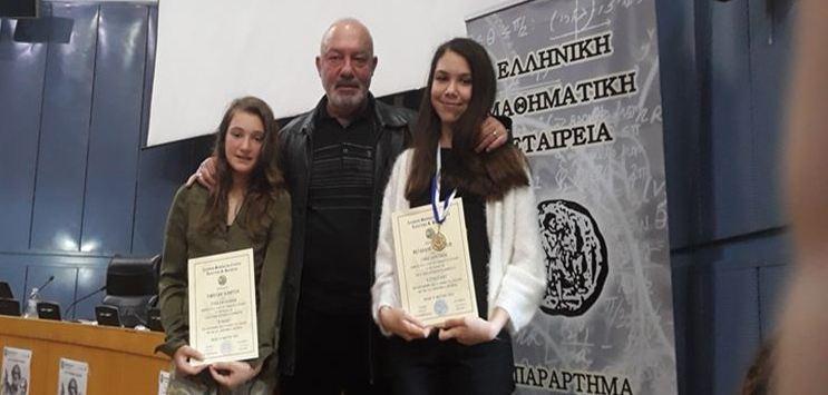 Βραβεύτηκαν δύο μαθήτριες του Γυμνασίου Νέας Αγχιάλου