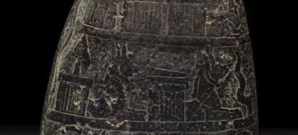 Το Λονδίνο επέστρεψε σπάνια βαβυλωνική στήλη στο Ιράκ