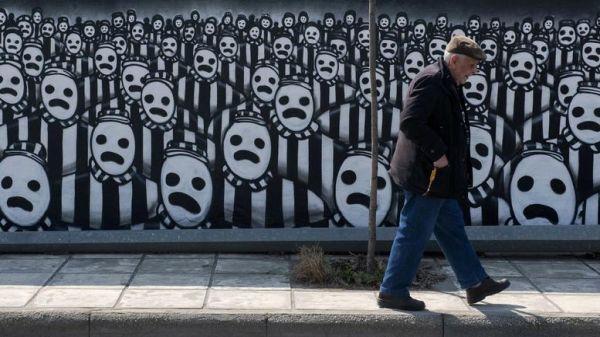 ΟΟΣΑ: Υγεία, συντάξεις και γηρατειά ανησυχούν τους Έλληνες