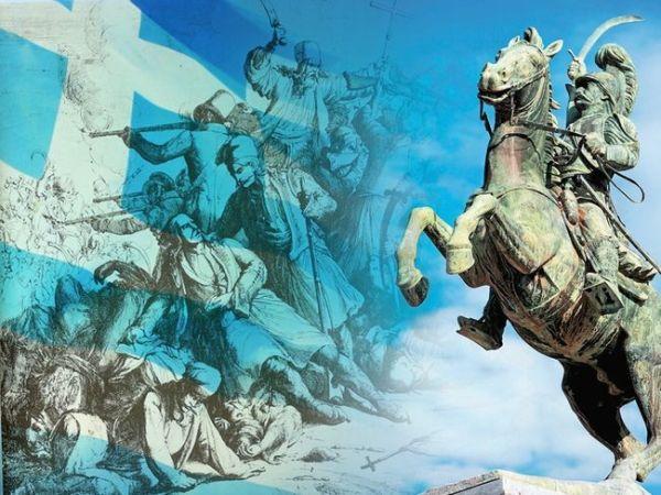Το ΚΗΦΗ Βόλου τίμησε τους ήρωες της 25ης Μαρτίου