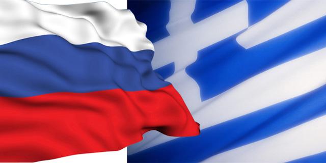 Μουσικοχορευτική βραδιά διοργάνωσε ο Ελληνορωσικός Πολιτιστικός Σύλλογος