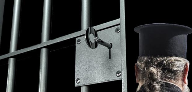 Στη φυλακή ο 81χρονος ιερέας για ασέλγεια σε βάρος 11χρονης