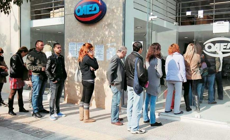 Θεσσαλία: 65.268 άνεργοι …στο κυνήγι της εργασίας