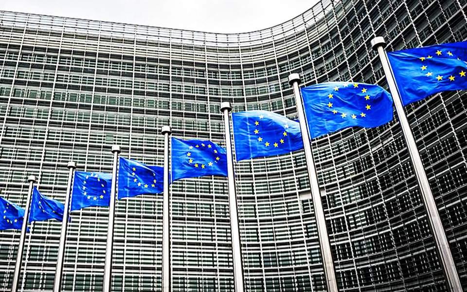 Αυστηρή απάντηση της Ε.Ε. για την α' κατοικία