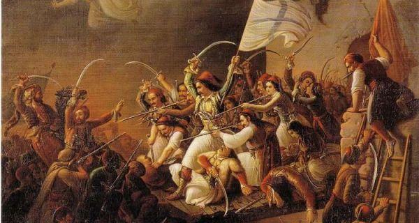 Το Πανεπιστήμιο Θεσσαλίας τιμά την επέτειο της 25ης Μαρτίου 1821