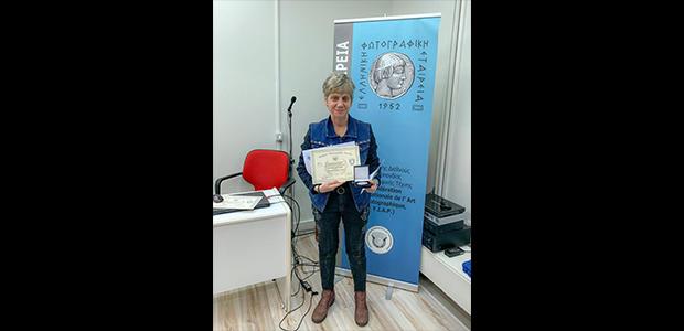 Πανελλήνια φωτογραφική διάκριση για την Ελένη Παπαθανασίου