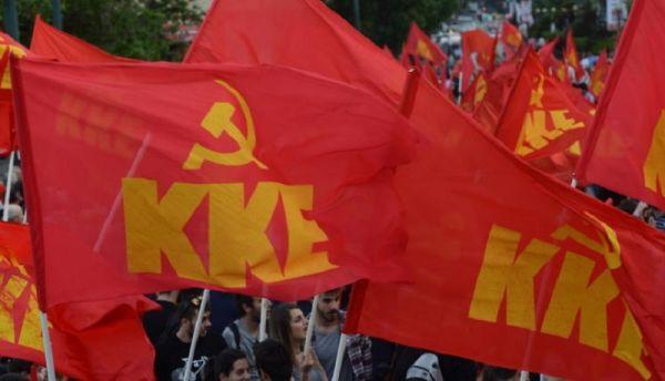 Το ΚΚΕ καταγγέλλει Δήμο και 1ο Γυμνάσιο Αλμυρού