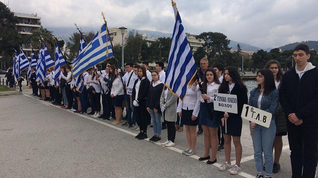 Τιμούν την επέτειο της 25ης Μαρτίου οι μαθητές του Βόλου