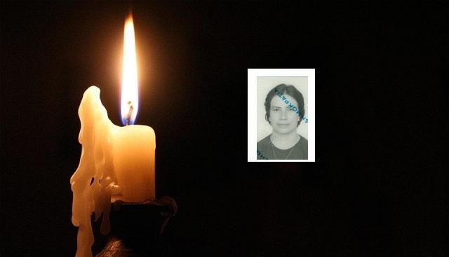Κηδεία ΕΥΤΥΧΙΑΣ ΚΑΤΣΑΡΟΥ