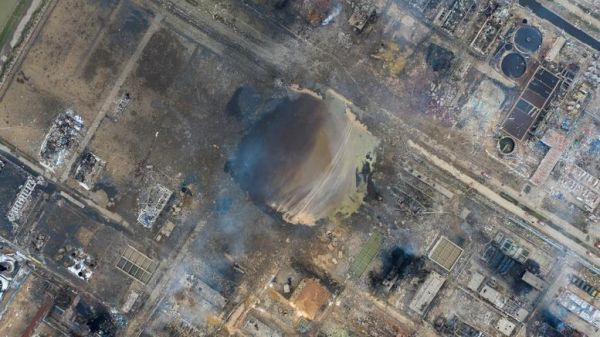 Κίνα: Τεράστια έκρηξη σε εργοστάσιο - 64 νεκροί