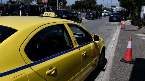 Περιφέρεια Αττικής: Πειθαρχικές διαδικασίες για τον οδηγό ταξί