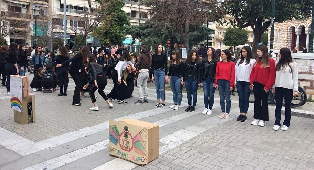 Φιλία - «γροθιά» στον ρατσισμό ανέπτυξαν φοιτήτριες με πρόσφυγες