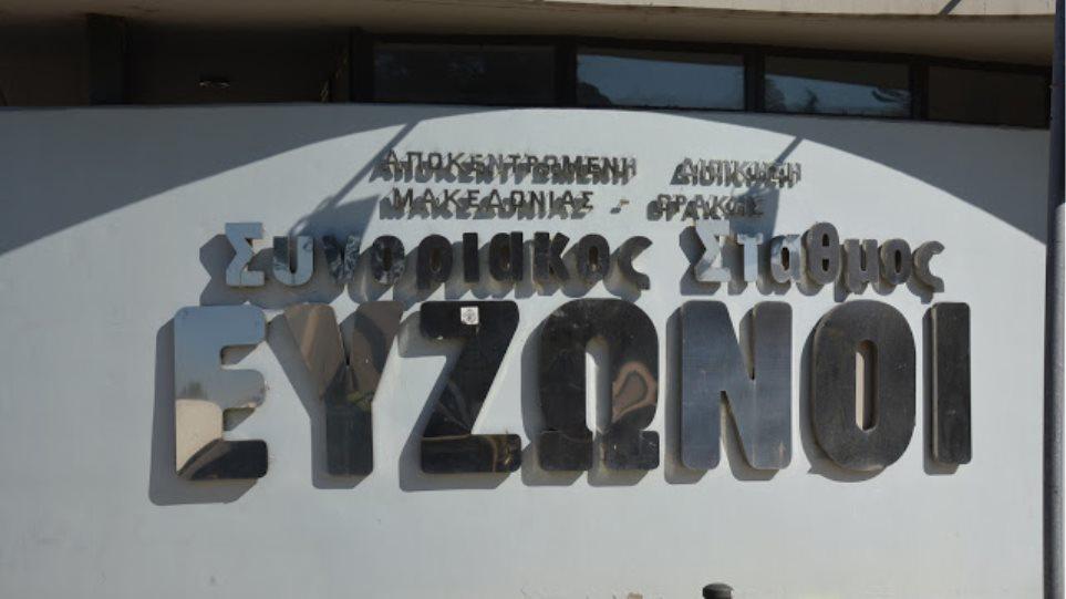 Έφεραν εκατοντάδες λαθραία πακέτα τσιγάρων από τα Σκόπια