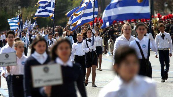 Με την παρέλαση κορυφώνονται οι εκδηλώσεις της 25ης Μαρτίου