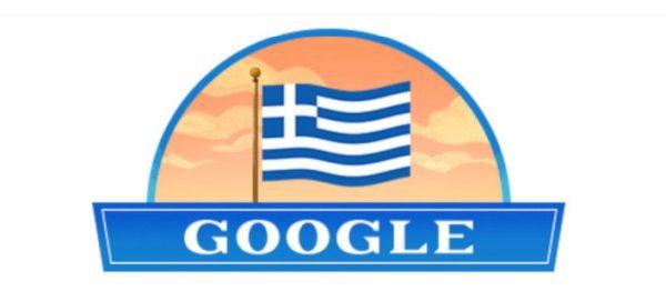 H Google τιμά την Ελληνική Επανάσταση του 1821